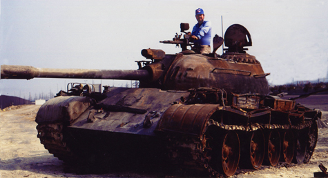Destroyed Iraqi tank.